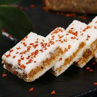 【实体店同步新鲜发货】温州特产传统桂花糕早餐食品零食250克/盒