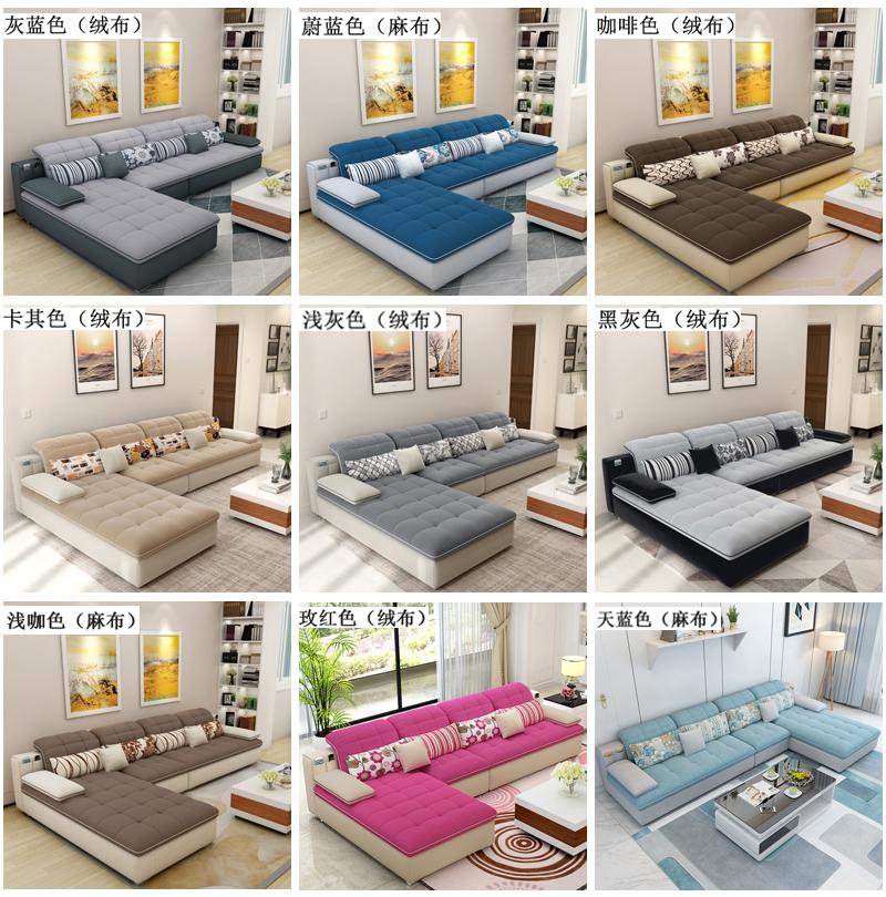 北欧布艺沙发乳胶大小户型客厅科技布简约现代可拆洗整装家具组合