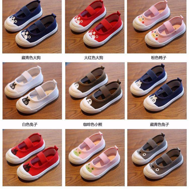 This years Hani bear spring and autumn new childrens shoes baby single shoes childrens canvas shoes girls casual shoes boys Board Shoes