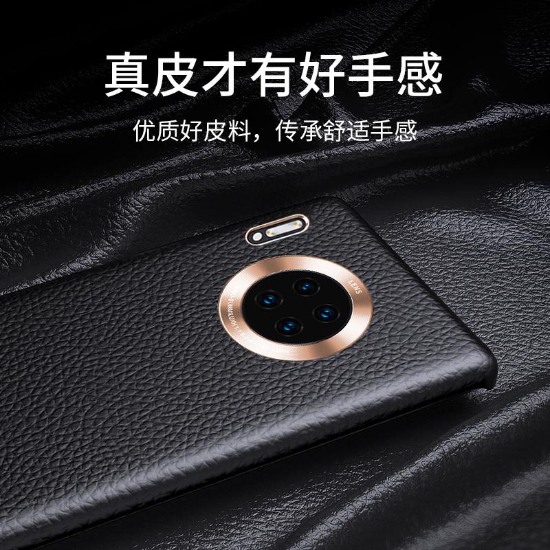 Huawei mate30pro mobile phone case mate30 leather anti-fall protective shell men's all-inclusive ultra-thin 5g Porsche limited edition mt30por high-end shell leather business luxury men and women creative