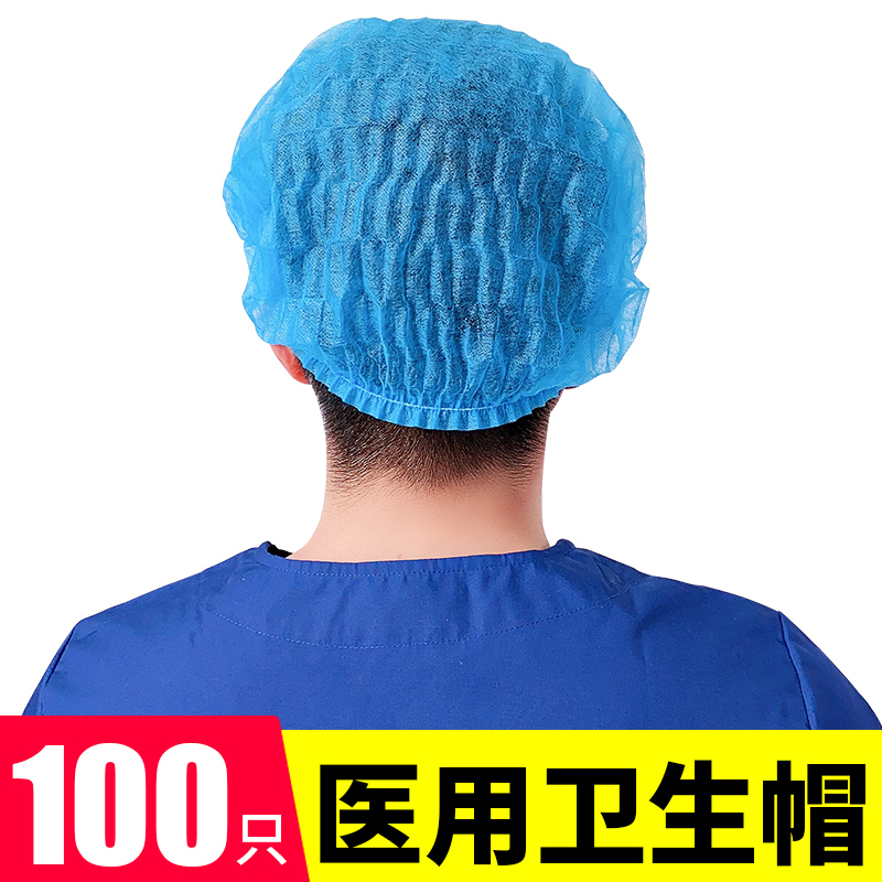 Medical hat disposable head cover surgical hat male and female doctors medical protection round hat non woven thickened dust cap