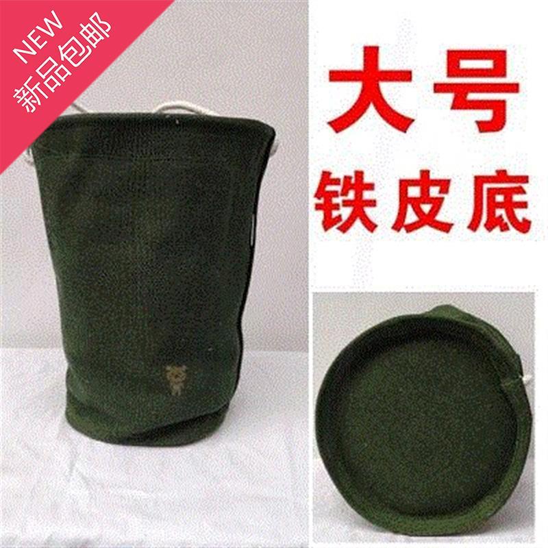 马桶包手提吊袋木工收纳挂袋五金◆新品◆工具吊袋建筑用安装马桶