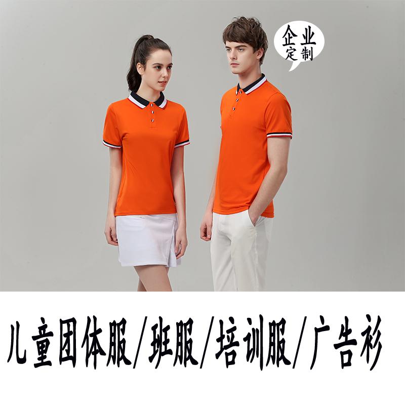 背后polo衫广告夏装学院风文化衫短袖衫运动衫舒适吸湿翻334451