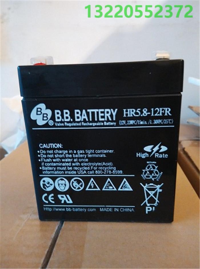 Услуги по установке электрических аккумуляторов Артикул 614611544156