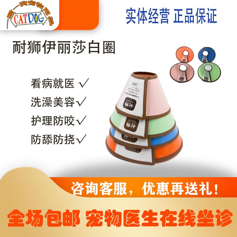 Лекарственные препараты для кошек и собак Артикул 614754683846