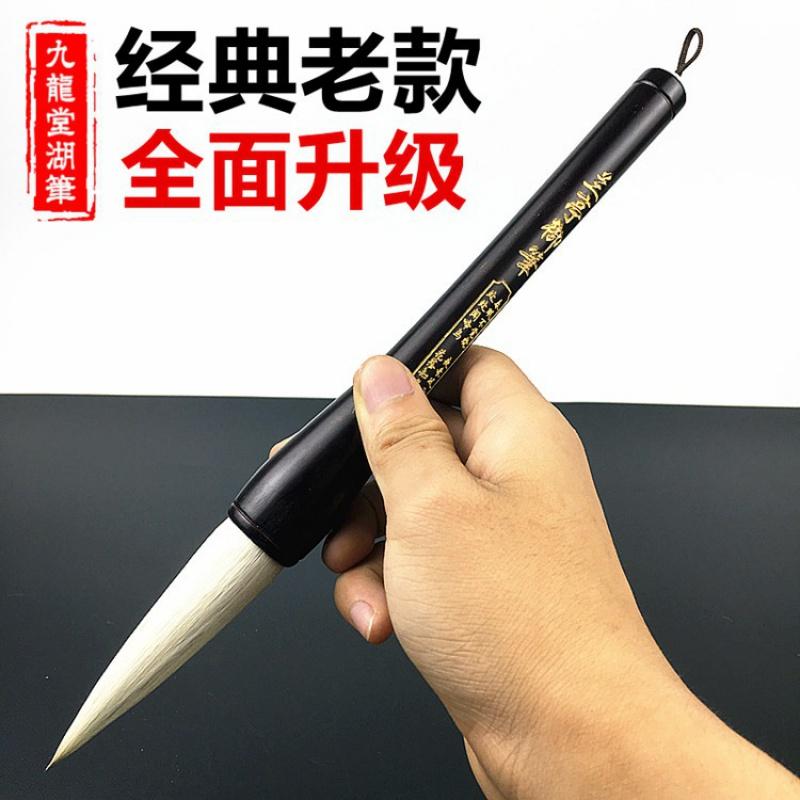 新款羊毫毛笔狼羊兼毫大字毛笔弹性适中 书法班对联提斗大楷毛笔