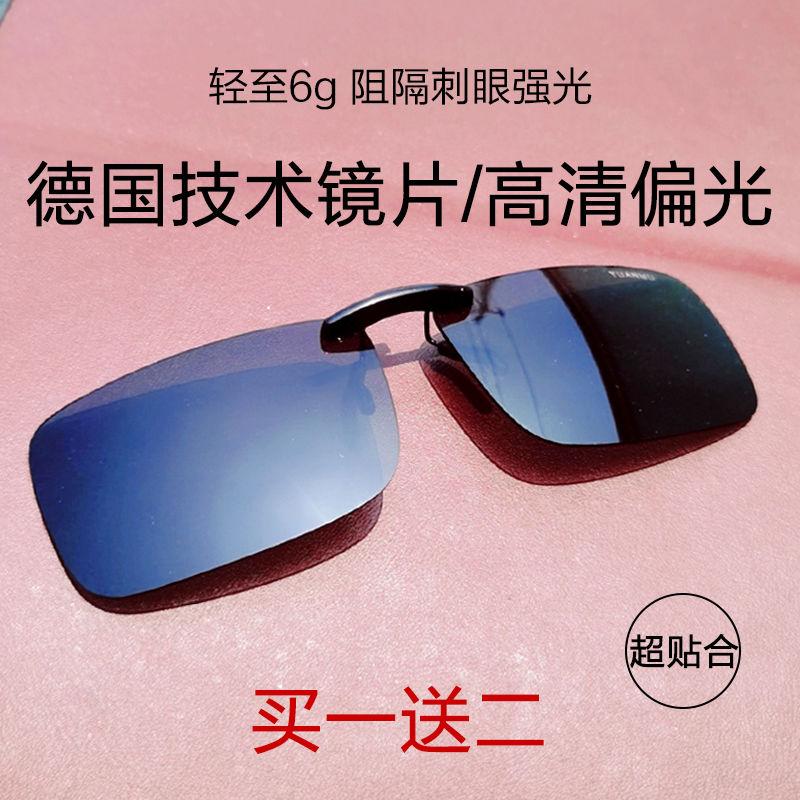 偏光墨镜夹片男近视钓鱼驾驶眼镜夹片式太阳镜女开车专用防紫外线