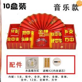 華子香煙禮盒走心禮盒包喜慶男士半成品紅色套裝包裝盒父輩洋氣送圖片