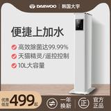 韩国大宇上加水加湿器家用静音卧室大容量雾量落地式空气净化增湿