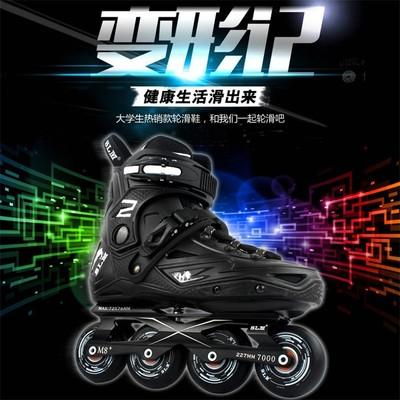 大三轮速滑鞋专业刷街直排轮滑鞋