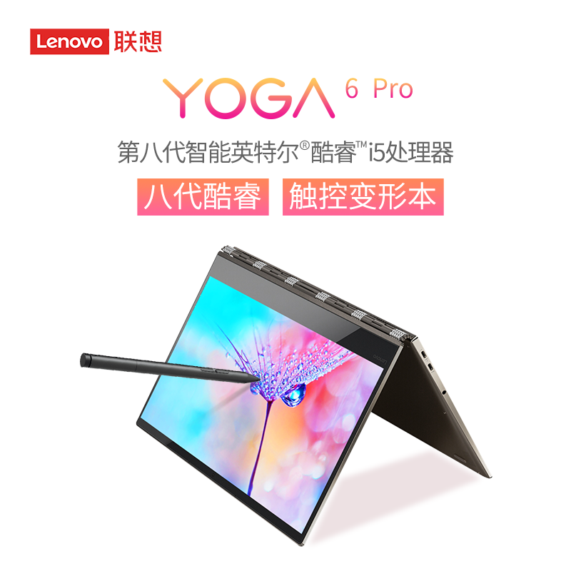 Lenovo Lenovo Yoga touch screen two in one 4K laptop ultra thin single display office ultrabook