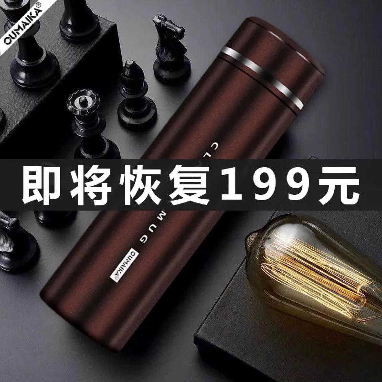 【欧迈咖】智能高档316不锈钢保温杯男女学生便携大容量茶水杯子