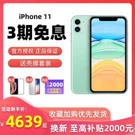 【3期免息 以旧换新】Apple苹果iPhone 11双卡全新苹果手机iPhonese2原封官方正品国行pro max分6期无息xr xs