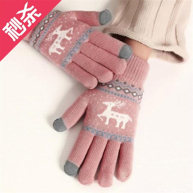 。手套士i加绒毛线手套触摸屏防滑学生手套针织保暖冬季女五指分