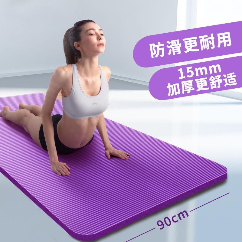 2020瑜伽垫初学者男女健身加厚防滑舞蹈垫减肥运动垫子地垫三件套