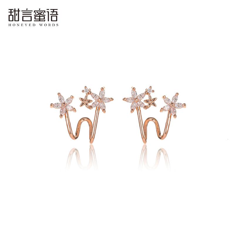 Mori elegant micro inlaid flower ear Clip Earrings 925 silver needle Korean sweet lady style ear clip earrings