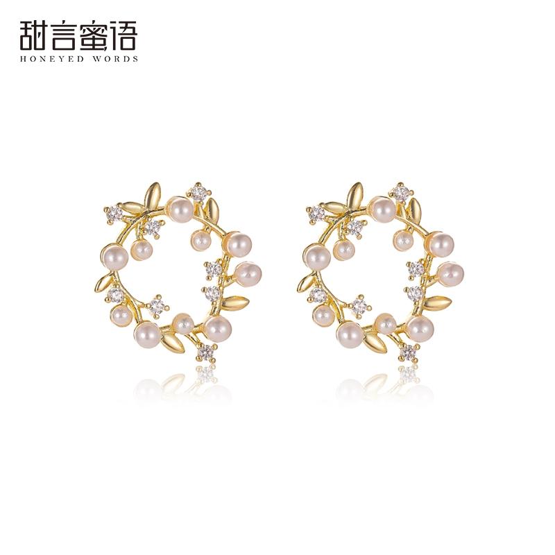 Sen Department sweet and small Pearl Flower Earrings 925 silver needle Mini literature and art RETRO small wreath earrings earrings female