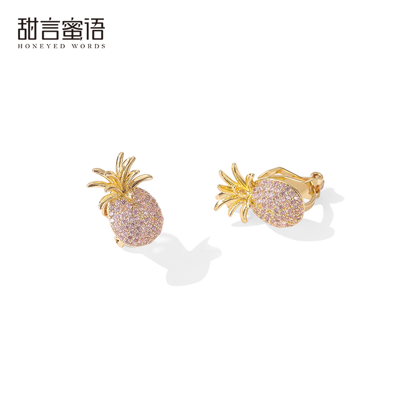 Interesting fruit pineapple ear clip temperament net red simple and small pierced earrings 2020 new fashion ear accessories