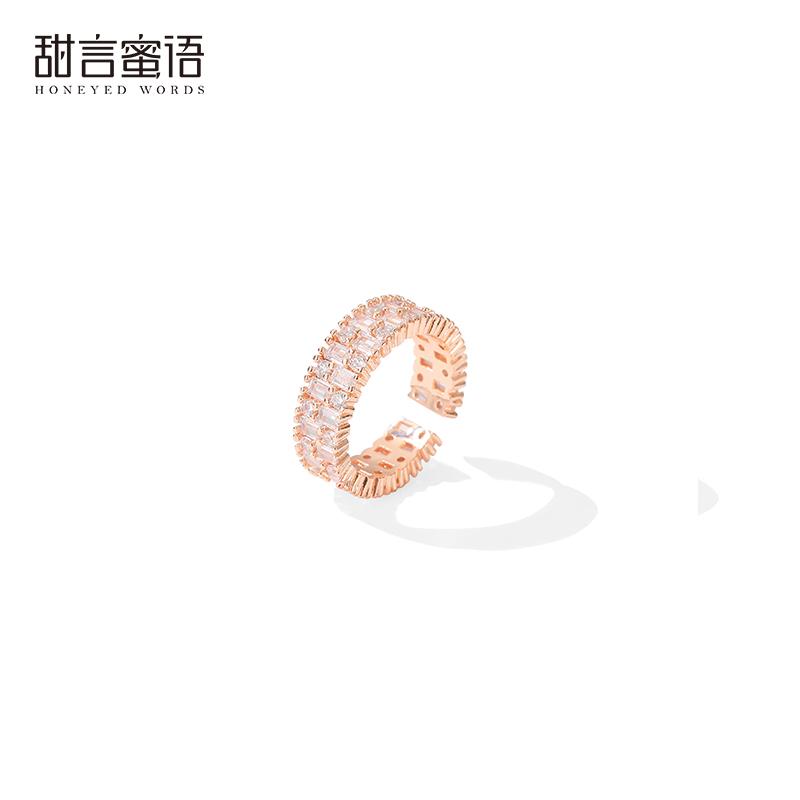 Korean version simple individual design micro inlay double row square diamond ring popular new flash diamond open ring hand jewelry