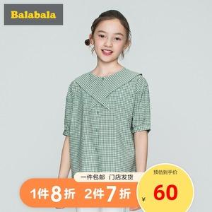 巴拉巴拉童装2021夏季新款儿童衬衫