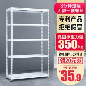 家用角钢仓储货架展示阳台置物架多层落地白色超市仓库储物铁架子