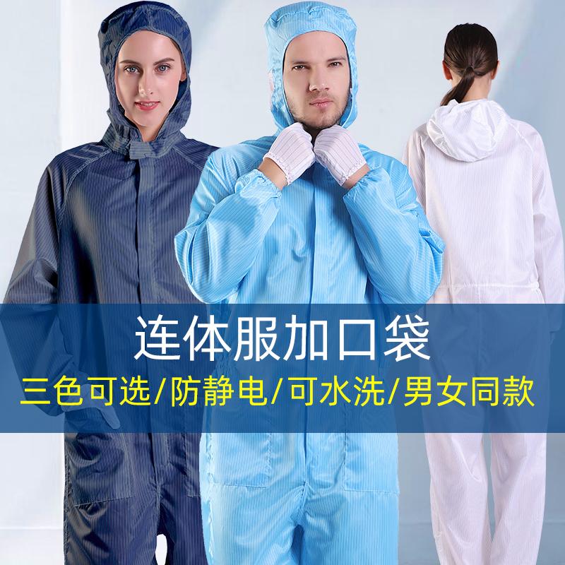 Одежда защитная Артикул 613962403045
