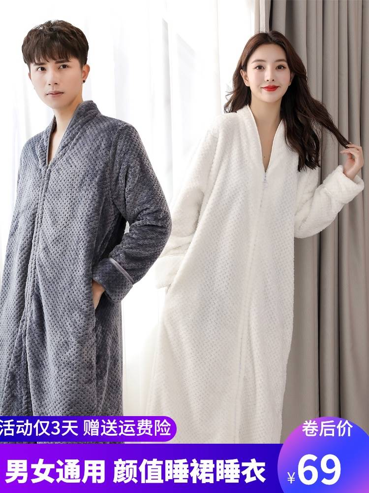 Nightgown female winter thickened extended to ankle loose nightdress female zipper one-piece Nightgown Plush couple bathrobe male autumn