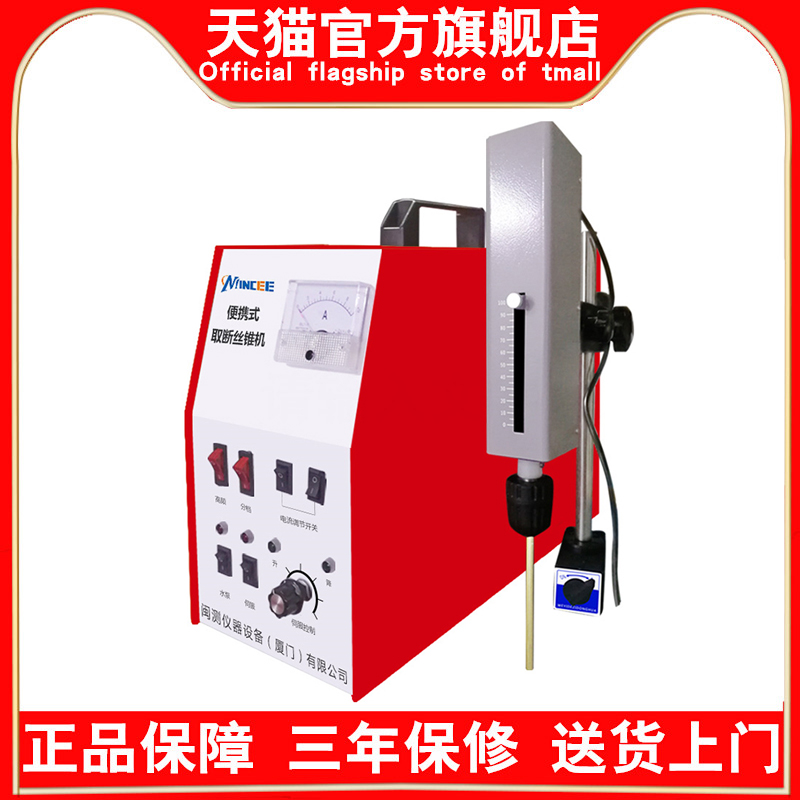 Portable high frequency electric spark drilling machine, electric spark perforator, bit breaking, tap breaking and screw breaking machine