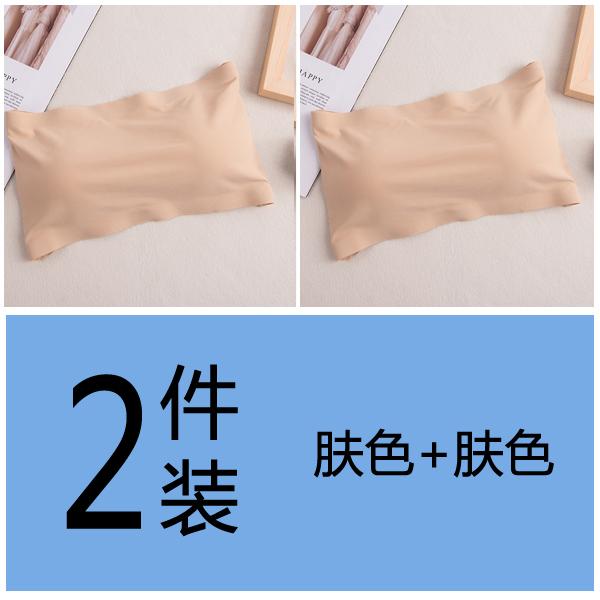 Meibei net red hot suspender underwear womens bottom bra off shoulder top summer strapless bra