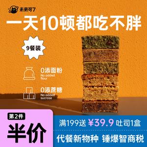 未来可7小轻砖魔芋蛋糕饱腹感燕麦