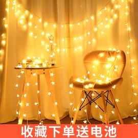 星星灯网红房间卧室led小彩灯闪灯串满天星后备箱地摊夜市装饰品