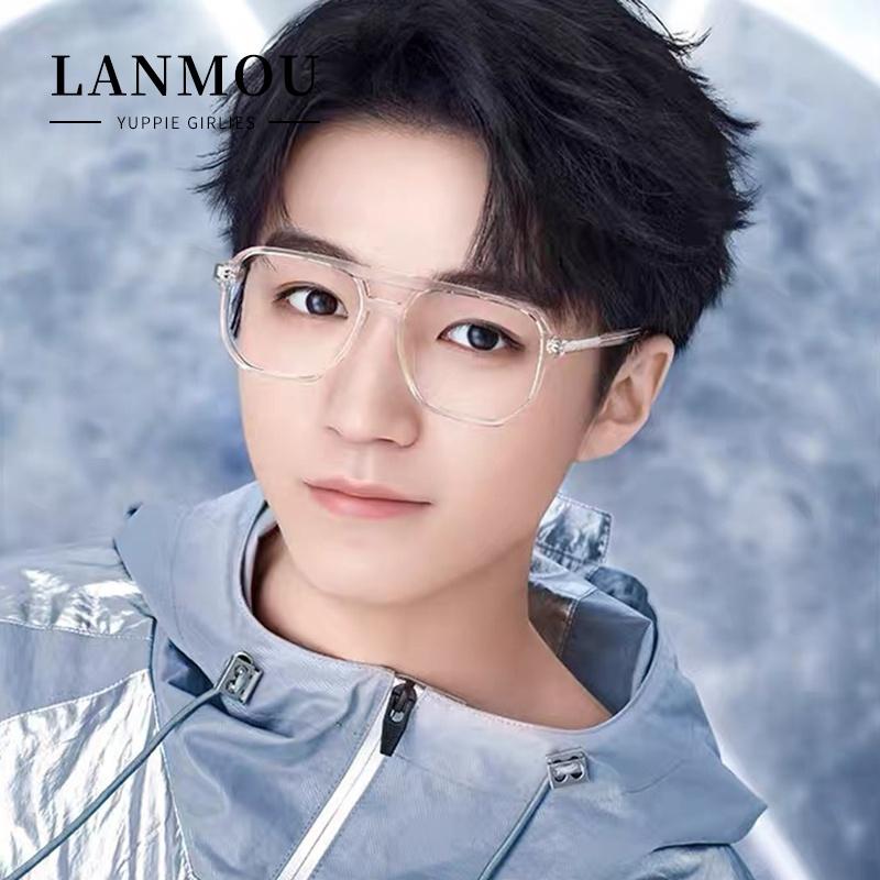 王俊凯同款双梁眼镜框近视男款可配镜片有度数大脸透明眼睛镜女。
