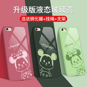 iphone6 a1586液态ip6s p6款手机壳