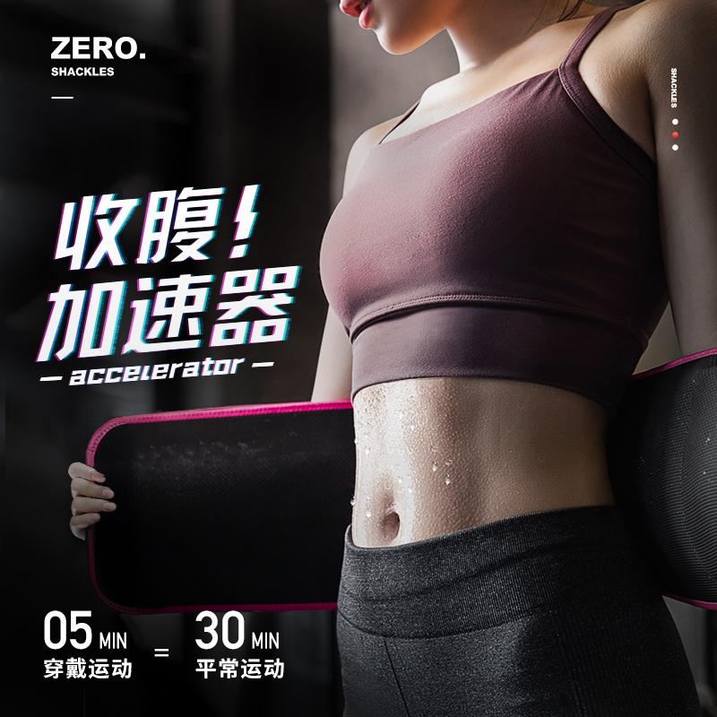 Female sweat band waist band abdominal band abdominal band abdominal band sports Yoga weight loss waterfall sweat waist seal abdominal band