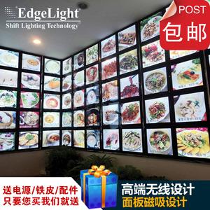 led点菜牌菜谱灯箱饭店菜牌展示牌