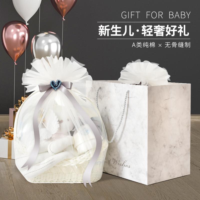 新生儿礼盒送礼高档初生婴儿衣服套盒套装刚出生宝宝满月礼物用品