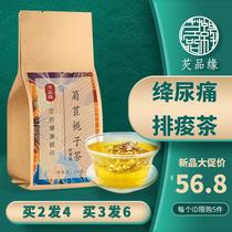 葛根酸降茶降养生绛高百合去酸痛双风排茶酸菊苣栀子茶降尿