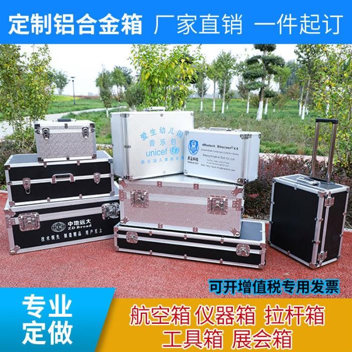 工具箱收纳盒拉杆工具箱多功能相机包迷你工具箱多功能工具箱套