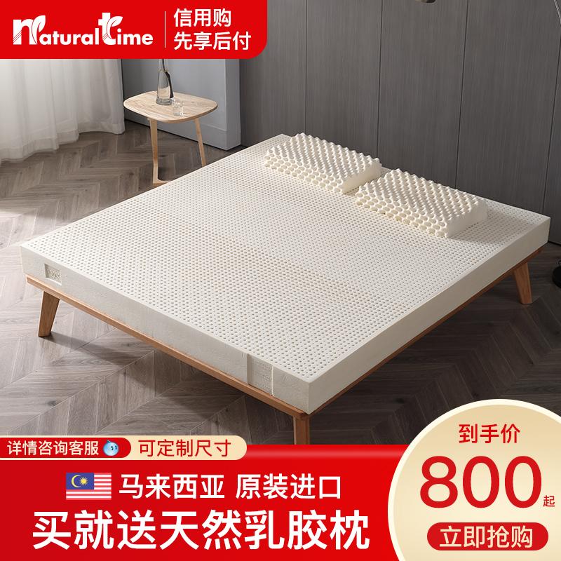 乳胶床垫1.5米马来西亚进口天然橡胶1.8m床席梦思儿童宿舍床定制