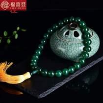 绿玛瑙念珠传度手持绿挂27颗手款佛母甄雍正同嬛车饰天然珠水晶串
