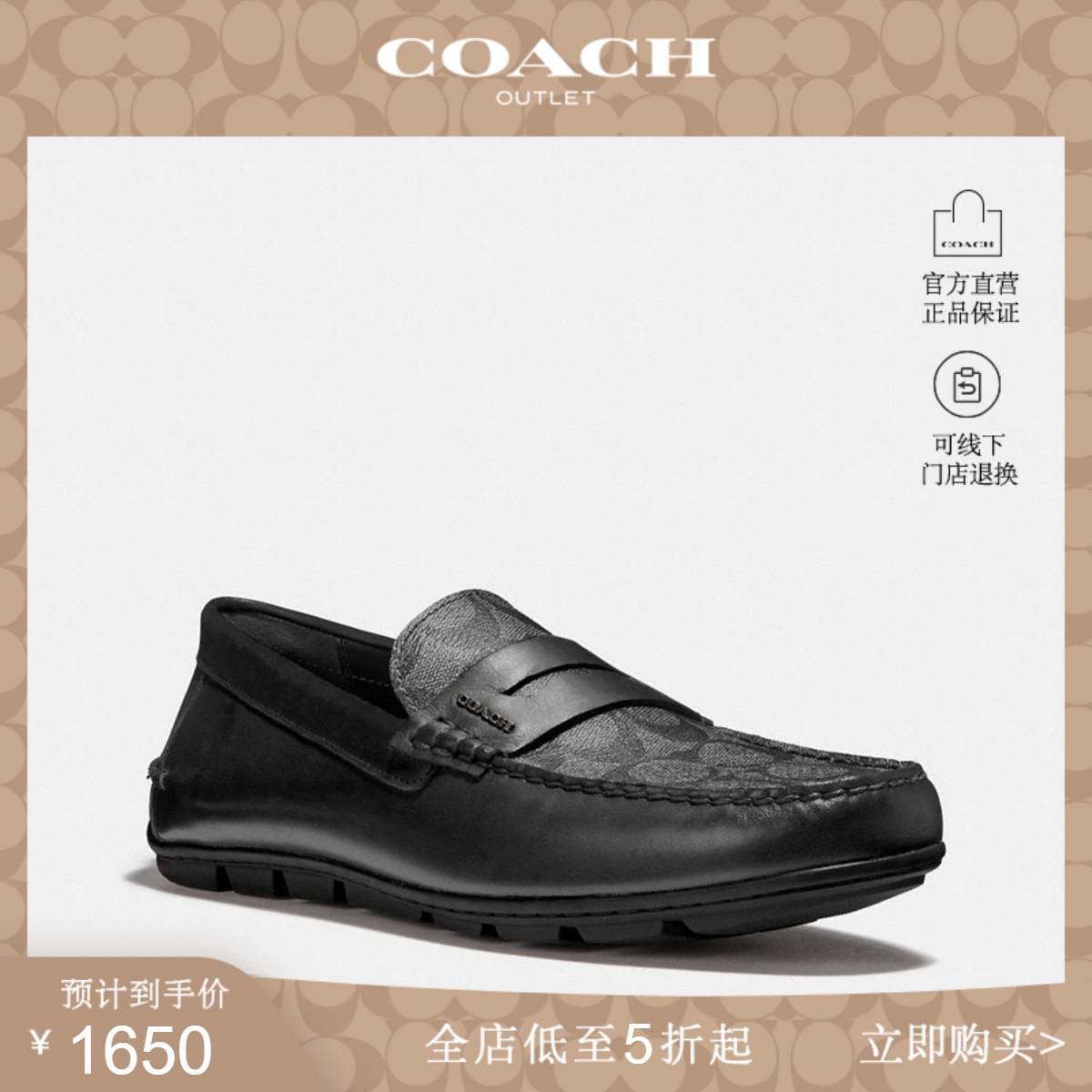 船鞋时尚休闲鞋百搭一脚蹬舒适懒人鞋黑色MOTT蔻驰男士COACH