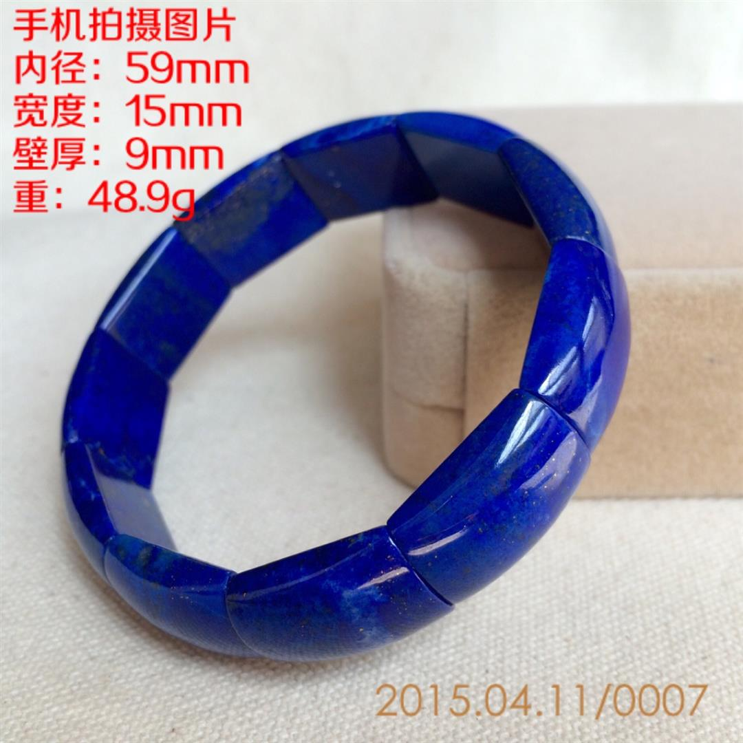 20211l5mm super American old mineral material emperor lapis lazuli bracelet with less white and less tendons. Promotion is not negotiable