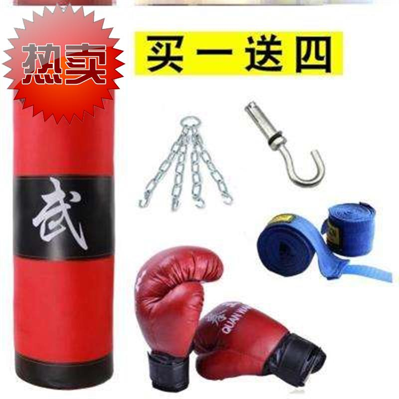 Sand belt novice boxing childrens sandbag hanging Boxing Gym childrens hanging hanging type practicing hands big t peoples bed
