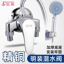 正品全銅恒溫混水閥花灑噴頭套裝衛生間掛墻式可升降淋雨淋浴套裝