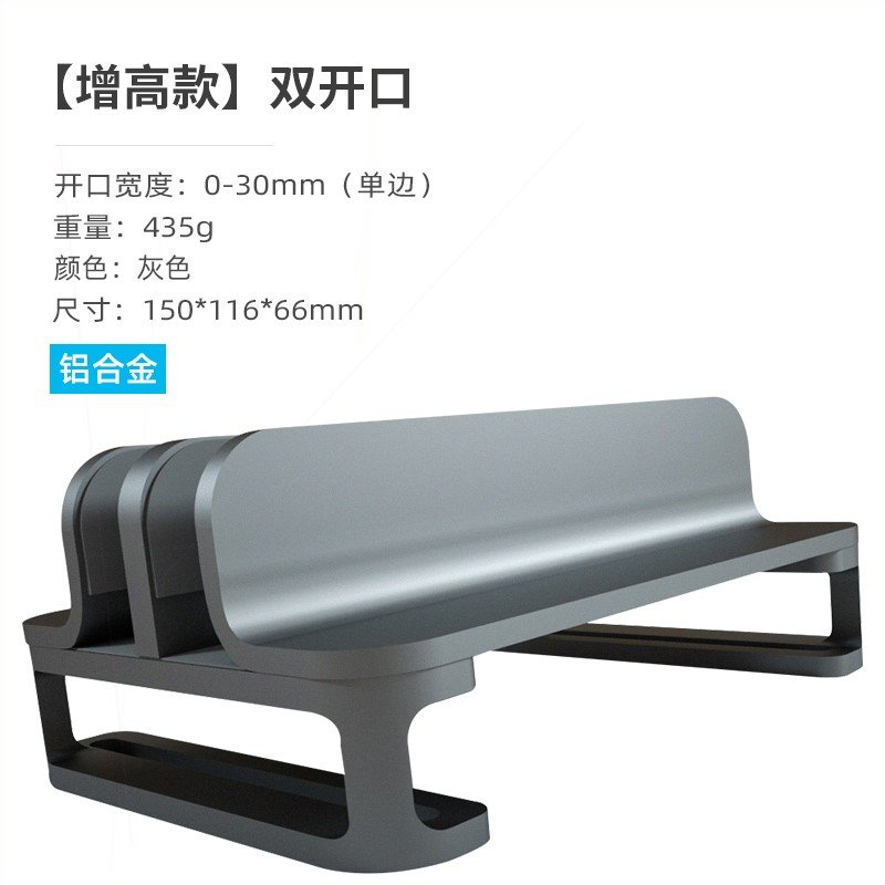 Laptop vertical support double-layer 14 foot support office placement simple accessories three-dimensional desktop multi-function