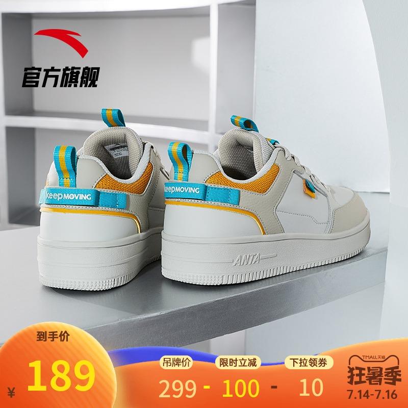 安踏板鞋男鞋2021夏季新款透气休闲鞋韩版学生运动白板鞋小白鞋男淘宝优惠券