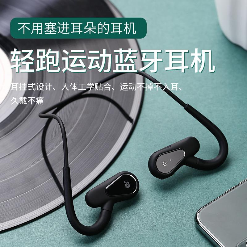 爆款骨传导蓝牙耳机挂耳式不入耳自带歌曲气传导耳机原厂