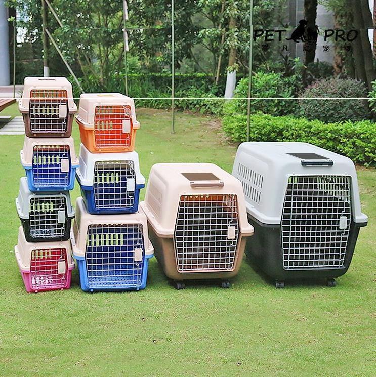 宠物托运箱宠物包猫狗笼狗窝防潮猫笼航空笼防逃便携笼铁丝网架。