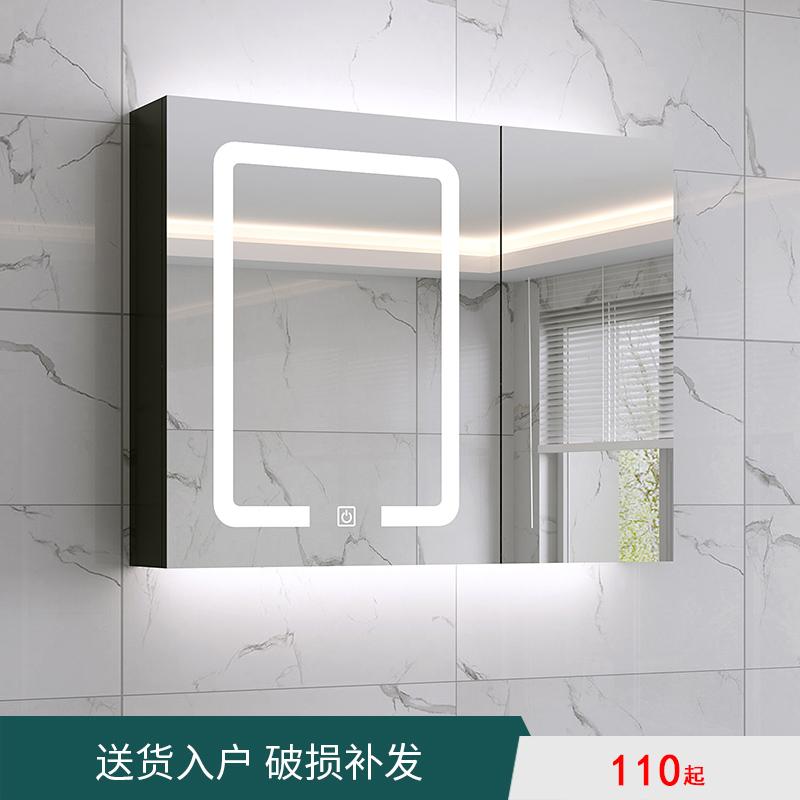 智能防雾浴室镜柜带led灯 厕所壁挂墙式洗手间镜箱梳妆卫生间镜子