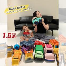 辰辰妈玩吧推土环卫消防车拖拉机男孩工程车儿童益智仿真汽车玩具